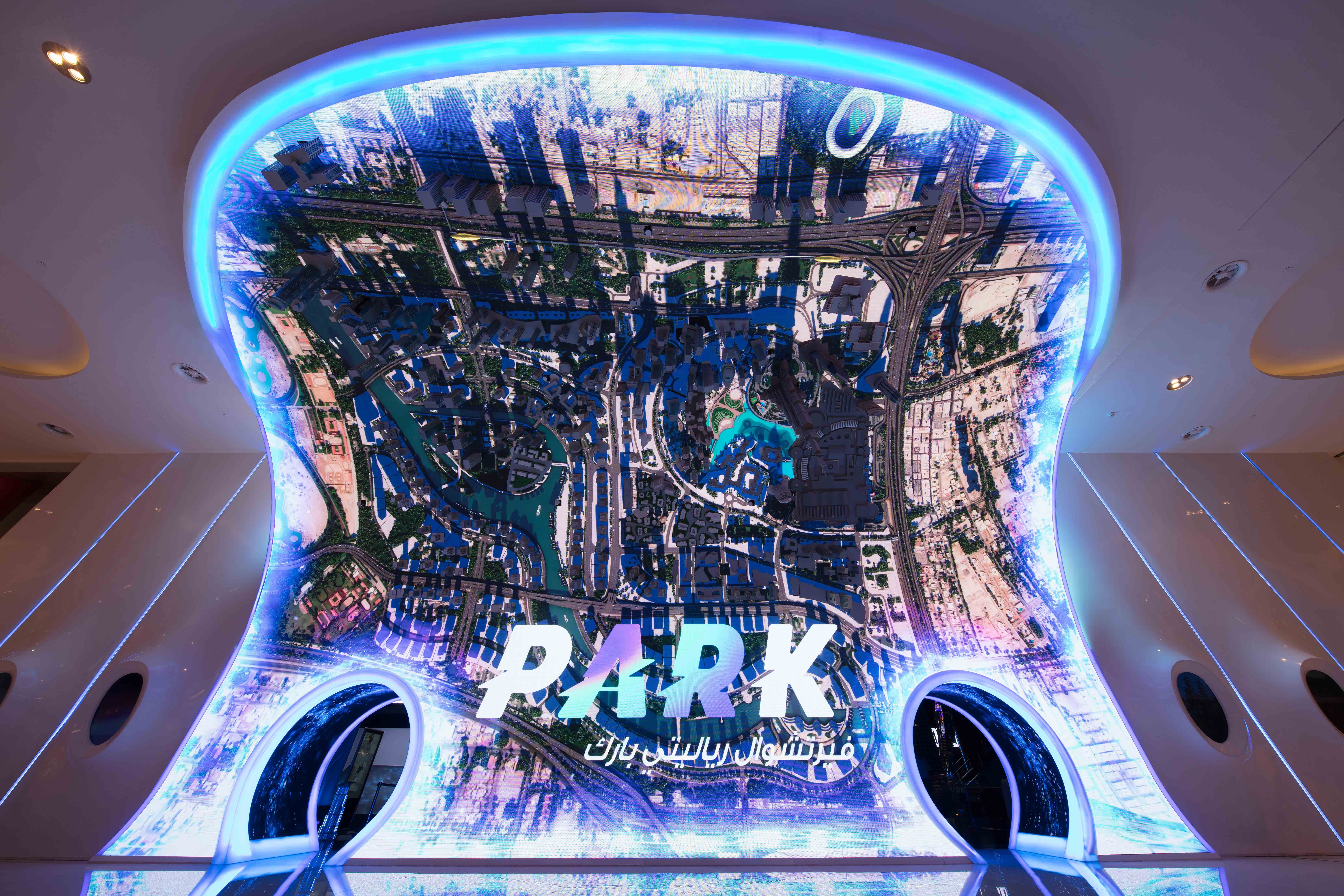 Project Of The Week – VR Park, Dubai