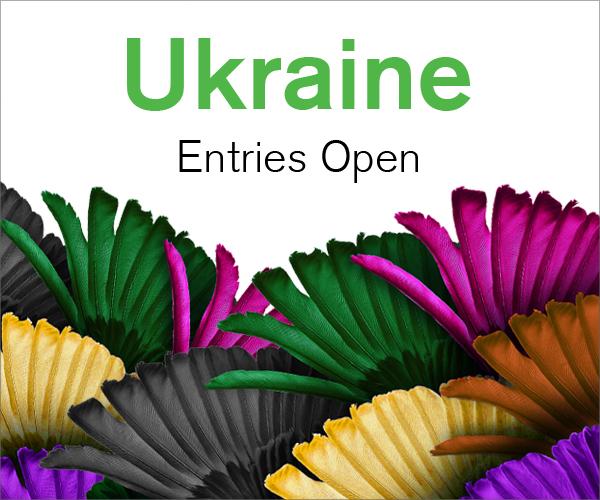 SBID Get me 2 the Top Ukraine entries open