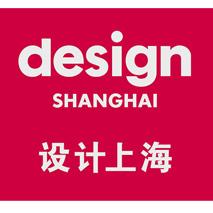 Design events for 2019 Design Shanghai logo
