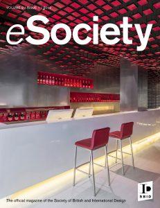SBID interior design magazine, eSociety, Volume 8 Issue 1