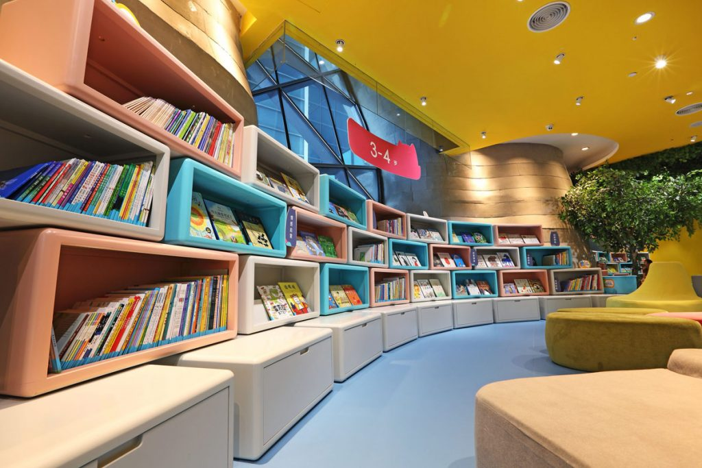 Taipei Base Design Center, Dou Dou Education Center public space design project images for SBID interior design blog, Project of the Week